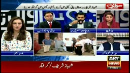 Ary news October 2018